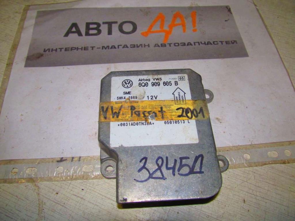Блок AirBag   Фото 1