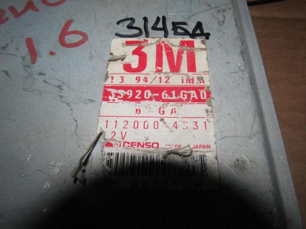 Блок управления двигателем | Фото 1