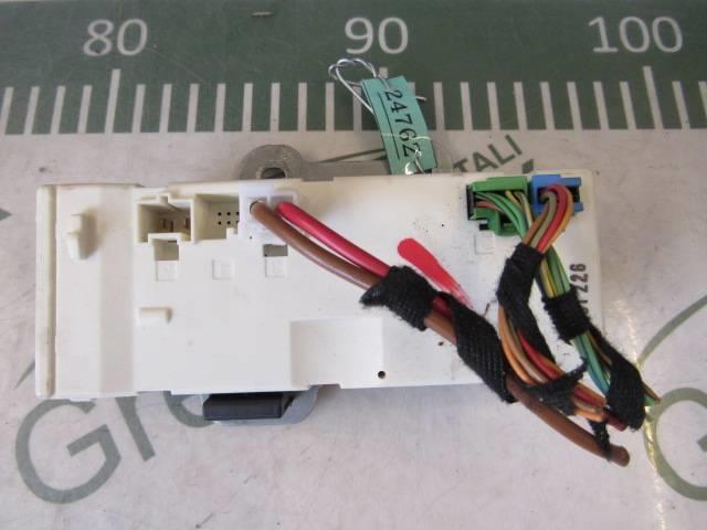 Блок управления крышкой багажника   A1648702726