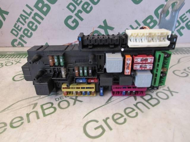 Блок SAM   A2129005001
